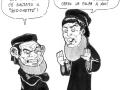 vignetta 8 del 9-1-2015