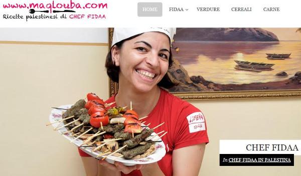 Maqlouba.com, il sito con le ricette della Palestina