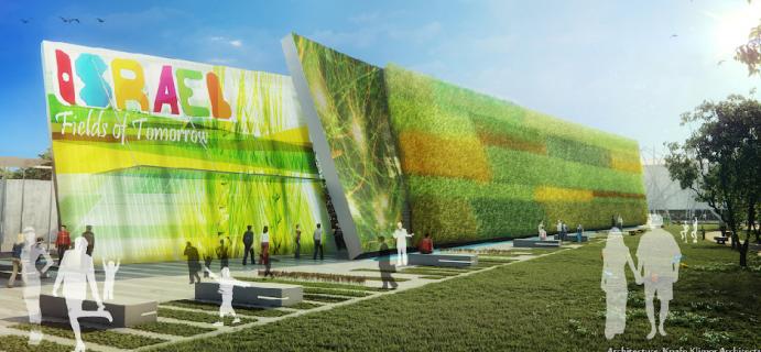 Israele a Expo, quella irresistibile voglia di muro