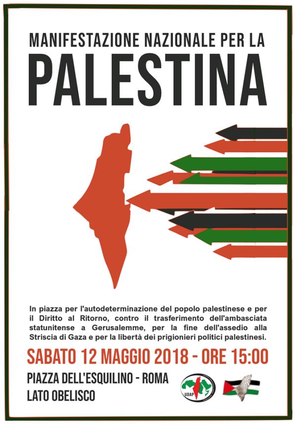 Manifestazione Nazionale per la Palestina a Roma 12 maggio