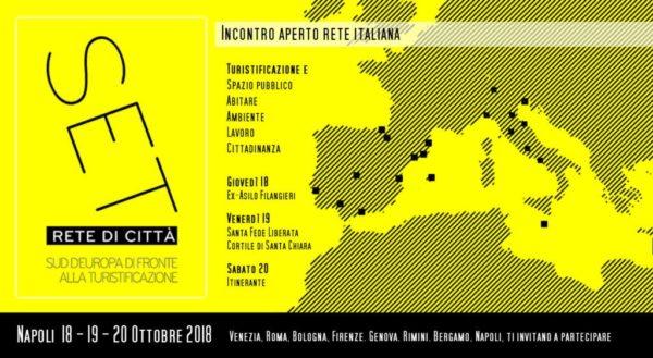 Le città di fronte alla turistificazione: l'incontro della rete SET Italia a Napoli dal 18 ottobre