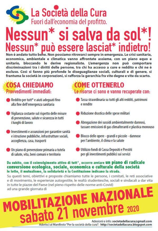 Fuori l'economia del profitto, per la società della cura: il 21 novembre in tutta Italia