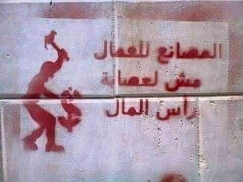 25 gennaio. A dieci anni da piazza Tahrir, lo spettro della rivoluzione si aggira ancora per l'Egitto